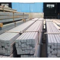 Buy cheap Steel Billets Hot Rolled 200x200 mm For Deformed Bar and Wire Rod from wholesalers