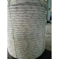 Crab&Lobster Twisted Poly Dac Sink  Rope Manufactures