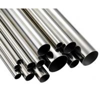 16 gauge 304 stainless round steel pipe price Manufactures