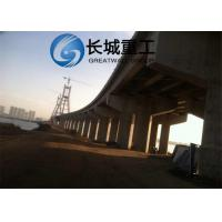 Stable Resistant Steel Box Girder Top Plate Reinforced Concrete Structure Manufactures