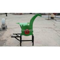 Forge Chopper Manufactures