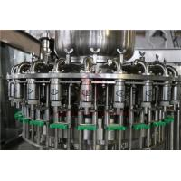 Industrail Mineral Water Glass Filling Machine , Glass Milk Bottle Filling Machine Manufactures