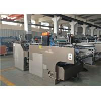 China Motor Alarm System Automatic Silk Screen Printing Machine For Paper / PVC / Cardboard on sale