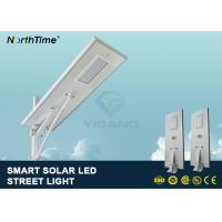 PIR Motion Sensor Street Lights With Solar Panel For Parking Lot 7500 - 8000LM Manufactures