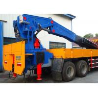 Quality 25-80 Tons Truck Mounted Crane 8X4 LHD , Truck Mounted Lifting Equipment for sale