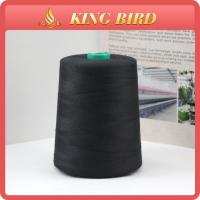 China Eco Friendly 100 Spun Polyester Yarn for machine Mercerized 1000 yards on sale