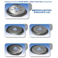 Loom Cam Shedding Cam 11/13 2/2 For Ruide RD698 (CHUANG YUAN XT660) Water Jet Looms Manufactures