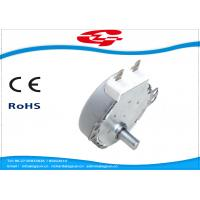 Mini Motor,  Synchronous Motor 49TYJ With Metal Gear For Oven/Grill Manufactures