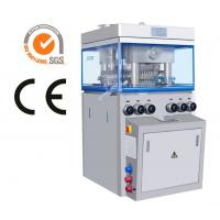 High Speed Tablet Press Pharmaceutical Manufacturing Equipment For Large Production Capacity Manufactures
