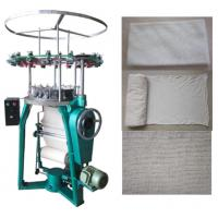 Buy cheap Tubular bandage knitting machine from wholesalers