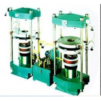 Buy cheap Rubber Tire Curing Press,Rubber Press For Tyres,Rubber Molding Press,Rubber Tire Thermoforming Press from wholesalers