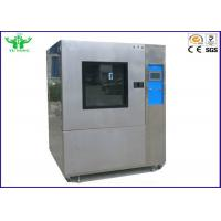 Quality Dustproof Environmental Test Chamber ,  Motor Vehicle Sand Dust Test Chamber for sale