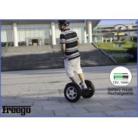 Security Patrol 1600w Self Balancing electric mobility scooter Two Front Side Wheel Manufactures