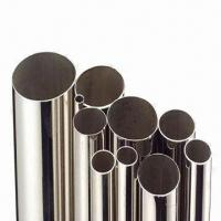 China Copper Alloy Tubes, Used for Chemical Equipment and Seawater Desalination on sale