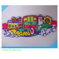 hot selling   soft PVC fridge magnet Manufactures