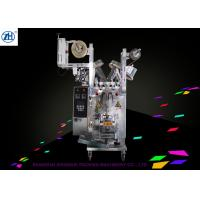 Pharmaceutical Packaging Machines , Capsule Counting And Filling Machine Manufactures