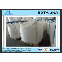 White Crystalline Powder Edetic Acid Disodium Salt CAS 139-33-3 of EDTA Chelator Manufactures