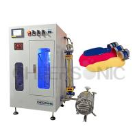 Ink / Inkjet CE Ultrasonic Dispersion Equipment With Titanium Blade  , CE Standard Manufactures