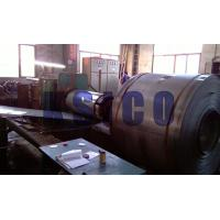 304 Stainless Steel Coil - 17 Manufactures