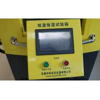 China Electronic 2 KW Temperature And Humidity Test Chamber 408 Liter on sale