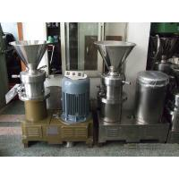 China Peanut Process Machine,Top Quality Blueberry Jam/Peanut Butter Making Machine wholesale