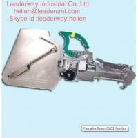 YAMAHA FV/CL/SS Feeders Manufactures