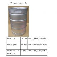 Quality 15.5gallon US beer barrel keg with Micro Matic D type spear, for beer storage for sale