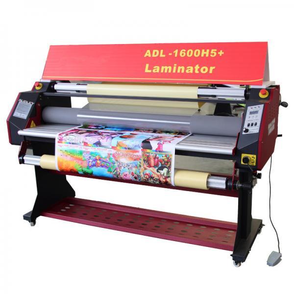 1600H5+ hot laminator_.jpg