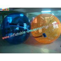 China Huge 2M diameter Blue color TPU or PVC Inflatable Zorb Ball, inflatable pool ball for Kids on sale