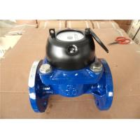 Agriculture Woltman Water Meter Manufactures
