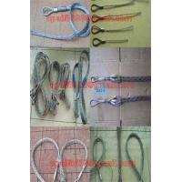 Cable grip& Pulling grip Manufactures