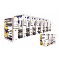 Turnover Double-Station Rolling Gravure Printing Press Machine Releasing Structure Manufactures