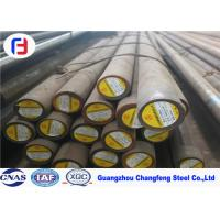 Forged S45C / C45 High Carbon Alloy Steel Round Bar Diameter 20 - 500mm Manufactures