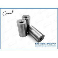 Finishing Surface Tungsten Carbide Wire Drawing Dies Cold Heading Dies Blank With Sink Manufactures