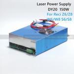 DY20 Co2 Laser Power Supply For RECI Z6/Z8 W6/W8 S6/S8 Co2 Laser Tube laser engraving machine Manufactures