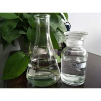 30% Sodium Methoxide Liquid Sodium Methylate Liquid For Medicine Industry Manufactures