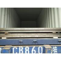 China High Strength Alloy Steel Plate DIN 1.7225 4140 Scm440 42CrMo4 Q + T Heat Treatment on sale