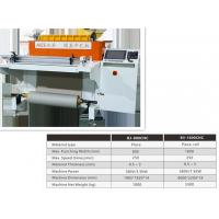 China Mould Automatic Leather Cutting Machine CNC Type For Automobile Interiors on sale