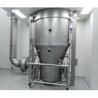 FBD Fluidized bed Automatic Pharmaceutical Granulation Equipments SUS316L / Sanitary Materials 500KG Manufactures