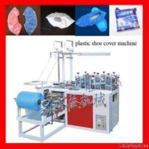 China Plastic Shoe Cover Making Machine on sale