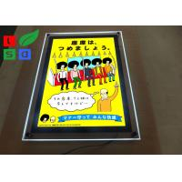 Quality A1 A2 Image Size LED Acrylic Frame Single Sided 10.8 Watt For Shop Poster Display for sale