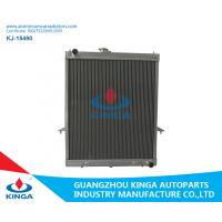 OEM 21460-VC215 Nissan Car Radiator For PATROL(Y61)4.8L'97-10 AT Manufactures