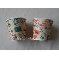 Disposable Single Wall PE Coated Hot Drink 200ml Biodegradable Paper Cup FDA Manufactures