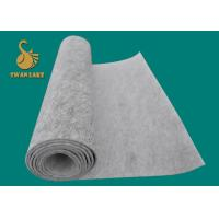 Nonwoven Needle Punched Polyester Felt Fabric , Mat Polyester Anti Slip Backing Fabric Manufactures