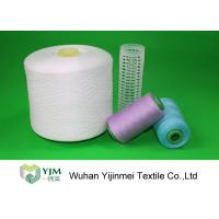 Ring Spun / TFO Spun Polyester Thread , Polyester Core Spun Thread On Plastic Cone Manufactures