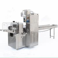 China 220V Voltage Horizontal Wrapping Machine , Reliable Food Product Packaging Machine on sale