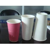 Disposable Paper Cups Manufactures