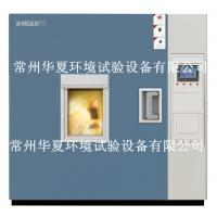 Electric Humidity Testing Equipment 380VAC , 50 / 60 Hz Manufactures