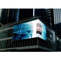 High Brightness P10.4mm LED Floor Display , Large Outdoor LED Display Screens Manufactures