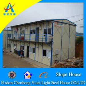 China small prefab modern steel house design on sale